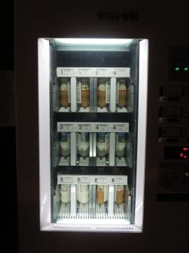 牛乳の自販機です
