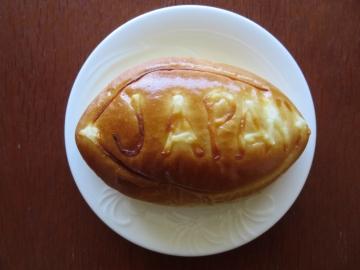 ラグビーボールパン 250円