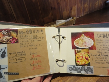 青島の九州パンケーキにトロピカルシェーブ!
