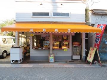青島神社へ向かう途中こちらで、焼きとうもろこし400円と、やきいか300円を購入