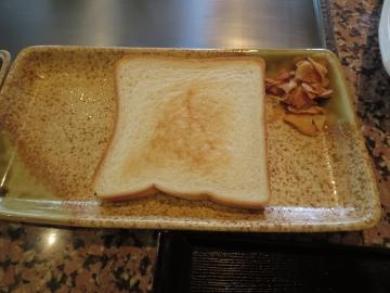パン皿スタンバイ