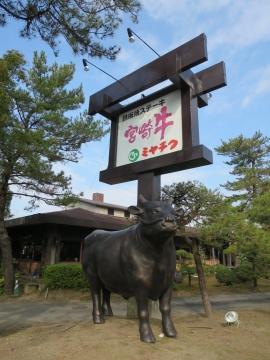 看板前の種牛ブロンズ像