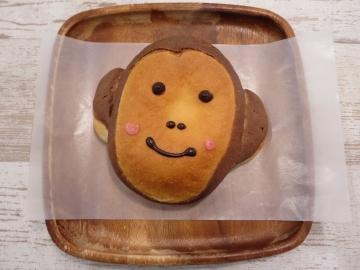 お猿さんのクリームパン 237円