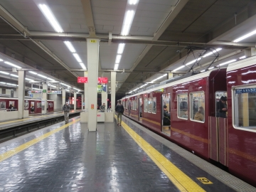梅田駅に到着