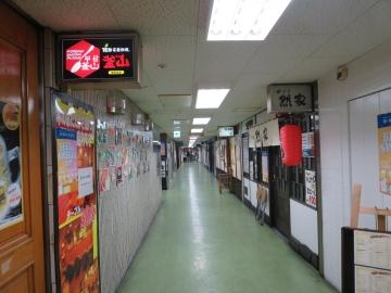新梅田食堂街2F