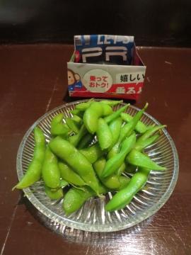 枝豆 350円
