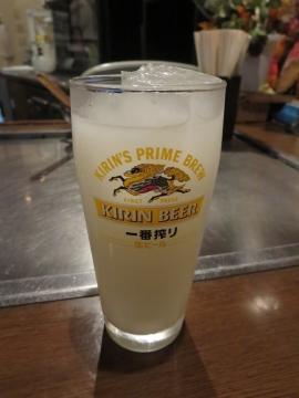 チューハイ(カルピス) 450円
