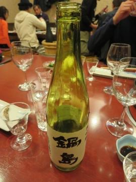 鍋島 大吟醸 斗瓶取りから始まりました