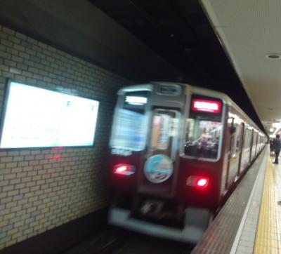 11/29阪急・地下鉄天下茶屋直通特急