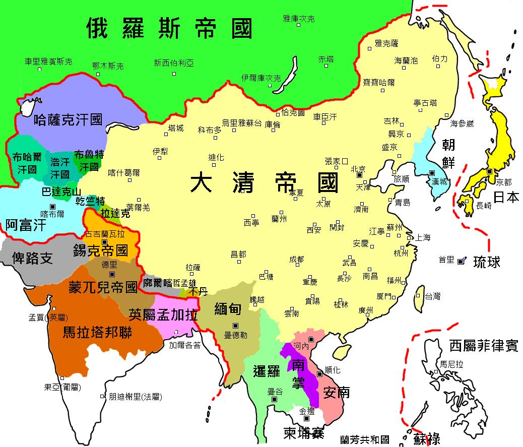 中国人「大清の侵略と日本軍の侵...