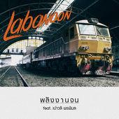 Labanonn Pao