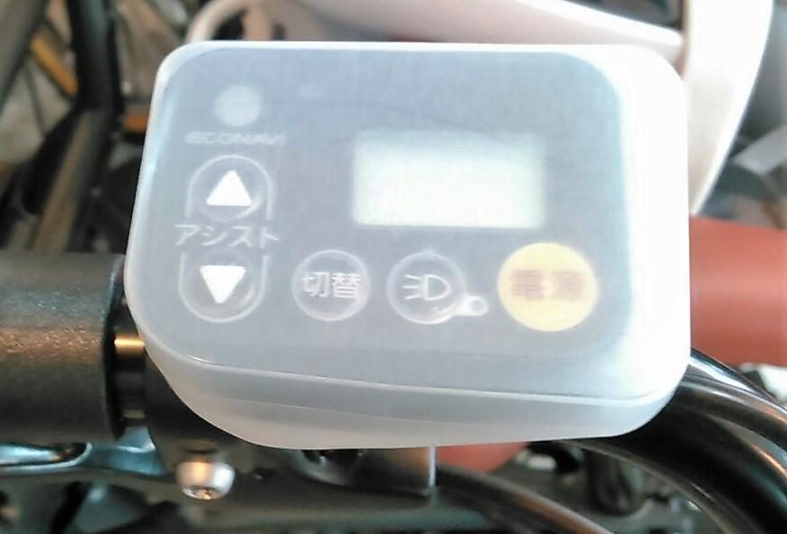 電動 自転車 スイッチ カバー