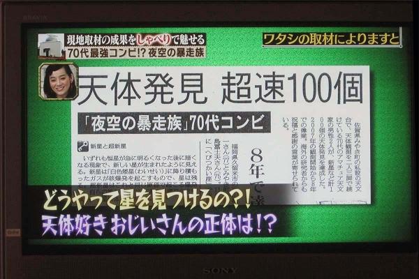 20160206_西山・椛島チーム_みやき観測所-1