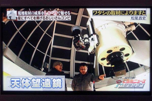 20160206_西山・椛島チーム_みやき観測所-3