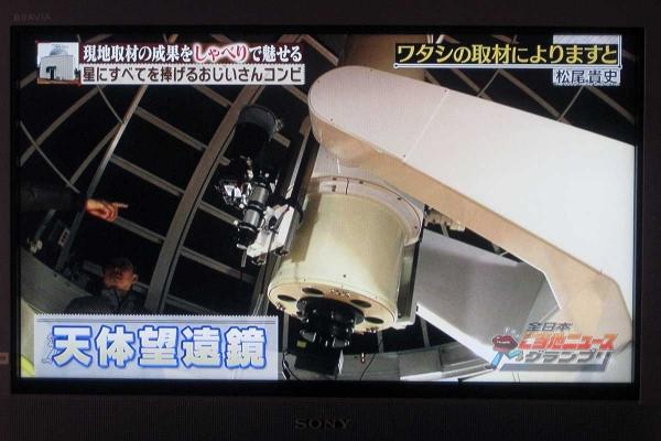 20160206_西山・椛島チーム_みやき観測所-5