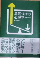 20160105_164821-1.jpg