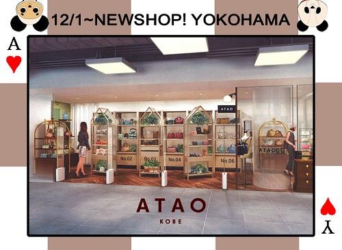 YOKO LINE-1