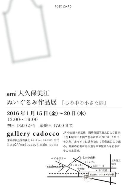 amiDM裏ブログ