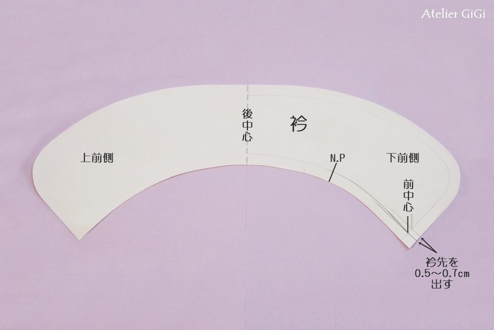 collar_stand_1b.jpg