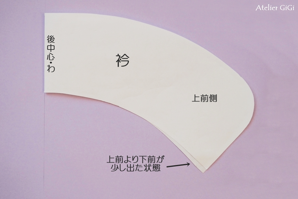 collar_stand_1bb.jpg