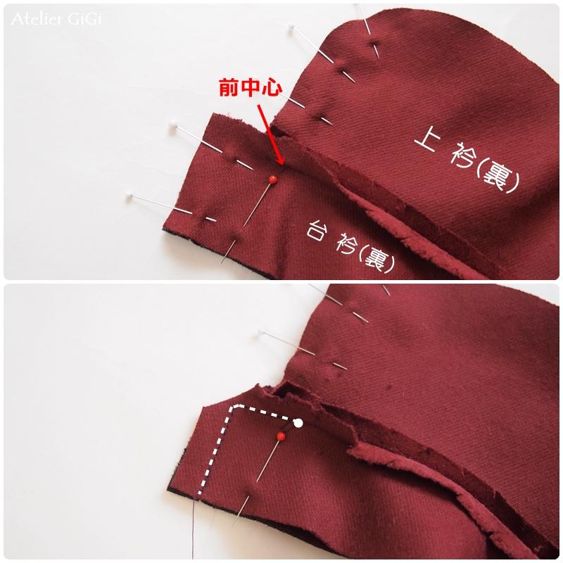 collar_stand_1e.jpg