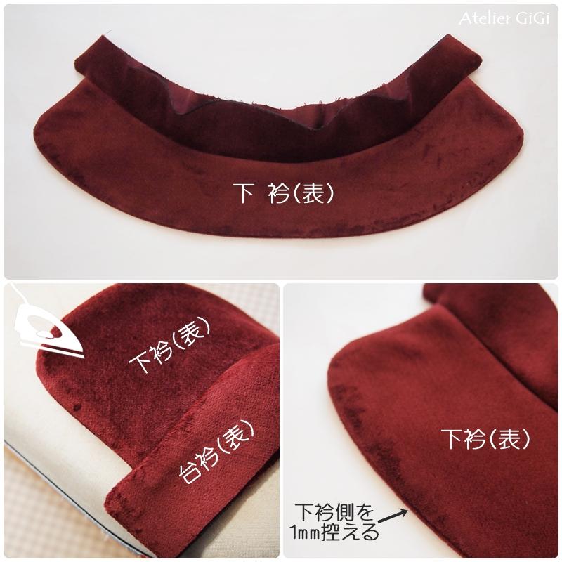 collar_stand_1h.jpg