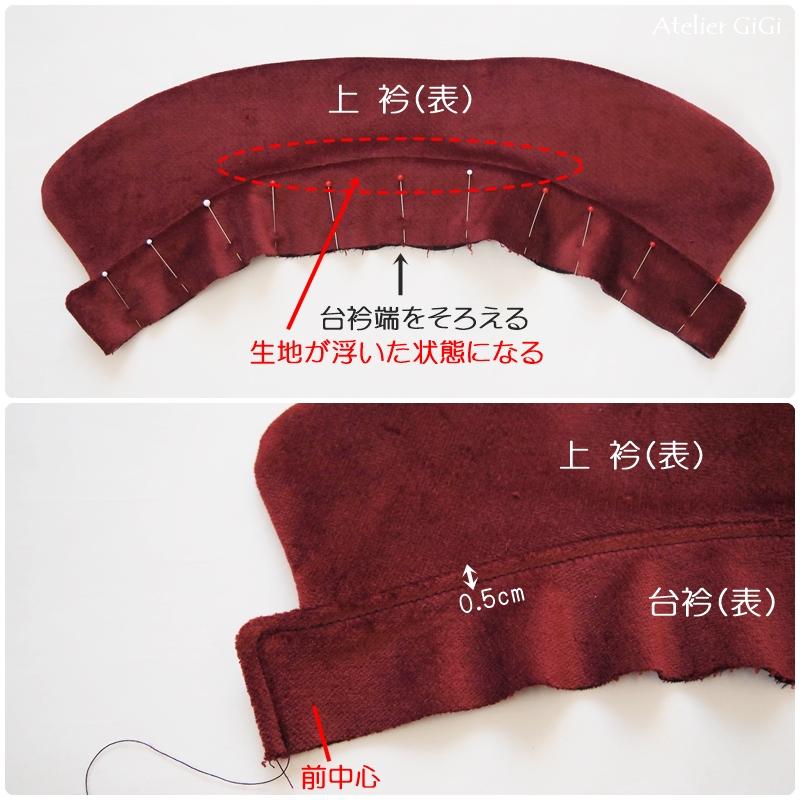 collar_stand_1i.jpg