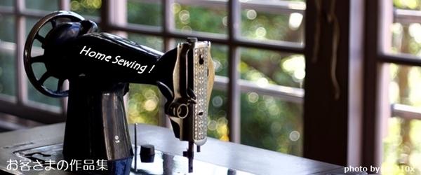 sewingmachine-4.jpg