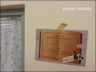 千葉県旭市 美容院 美容室 アトリエマーブル ヘッドスパ