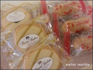 千葉県旭市 美容室 美容院 アロマセラピー アロマテラピー アトリエマーブル atelier marble