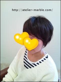 千葉県旭市 美容室 美容院 ショートヘア オーガニックハーブカラー