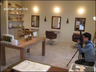 千葉県旭市 美容室 美容院 アトリエマーブル