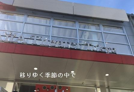 20151129i11.jpg