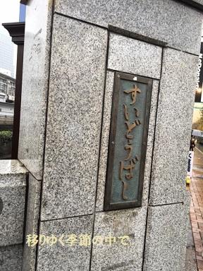 20151213nh19.jpg