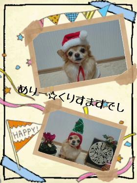 blog2015122504.jpg