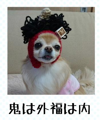 blog2016020301.jpg