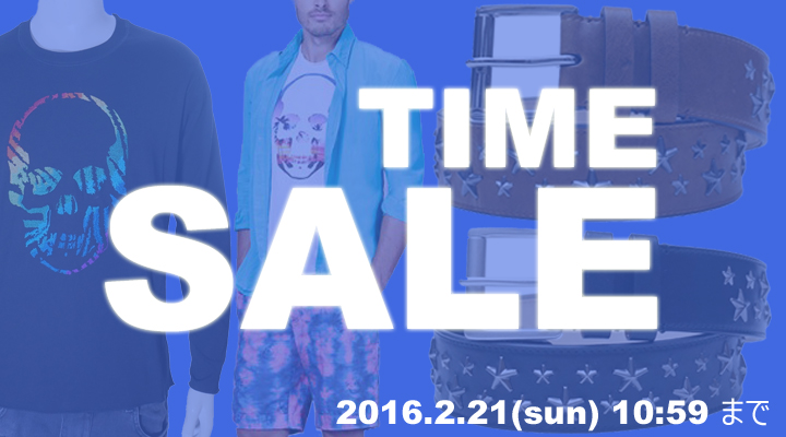 20160213_timesale.jpg