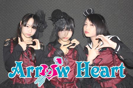 ArrowHeart_s.jpg