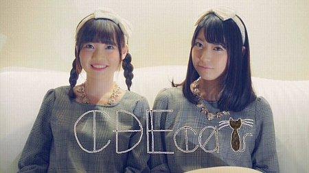 CDEcat.jpg