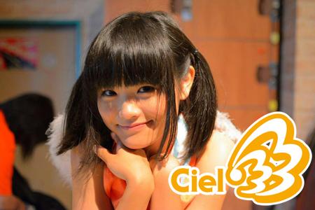 Ciel_s_20160116020919f89.jpg