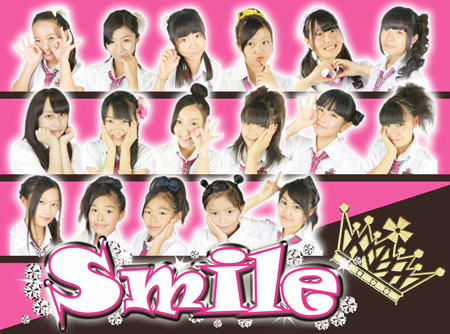 smaile_s.jpg