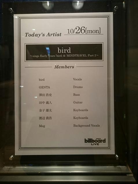 bird ライブ・メンバー