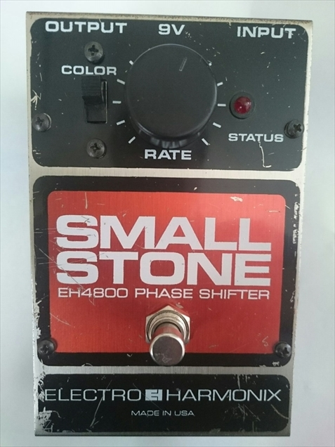 EH Small Stone MOD