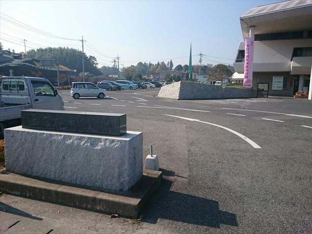田布施町役場