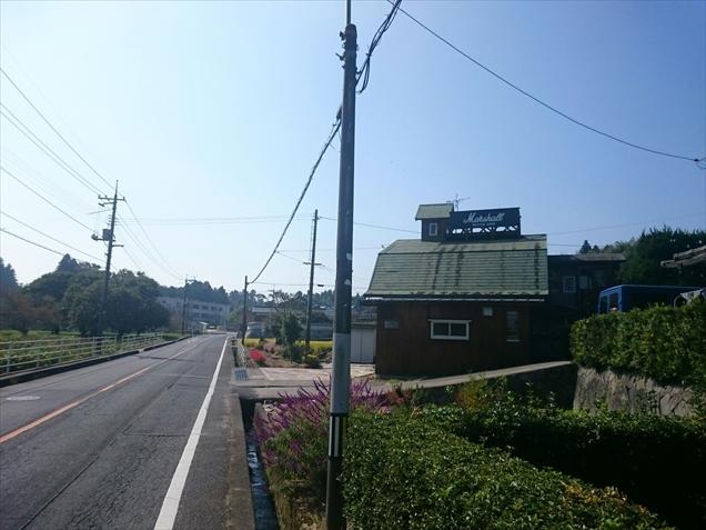 Marshall Museum Japan
