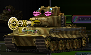 tiger01_s.png
