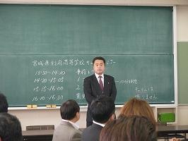 20151202_jizen1.jpg