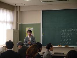 20151202_jizen2.jpg