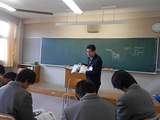 10斉藤方達