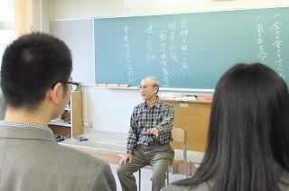 23富田秀夫